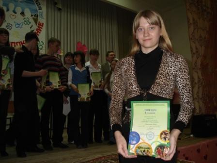 Школа 19 белово новый городок электронный журнал - 2c